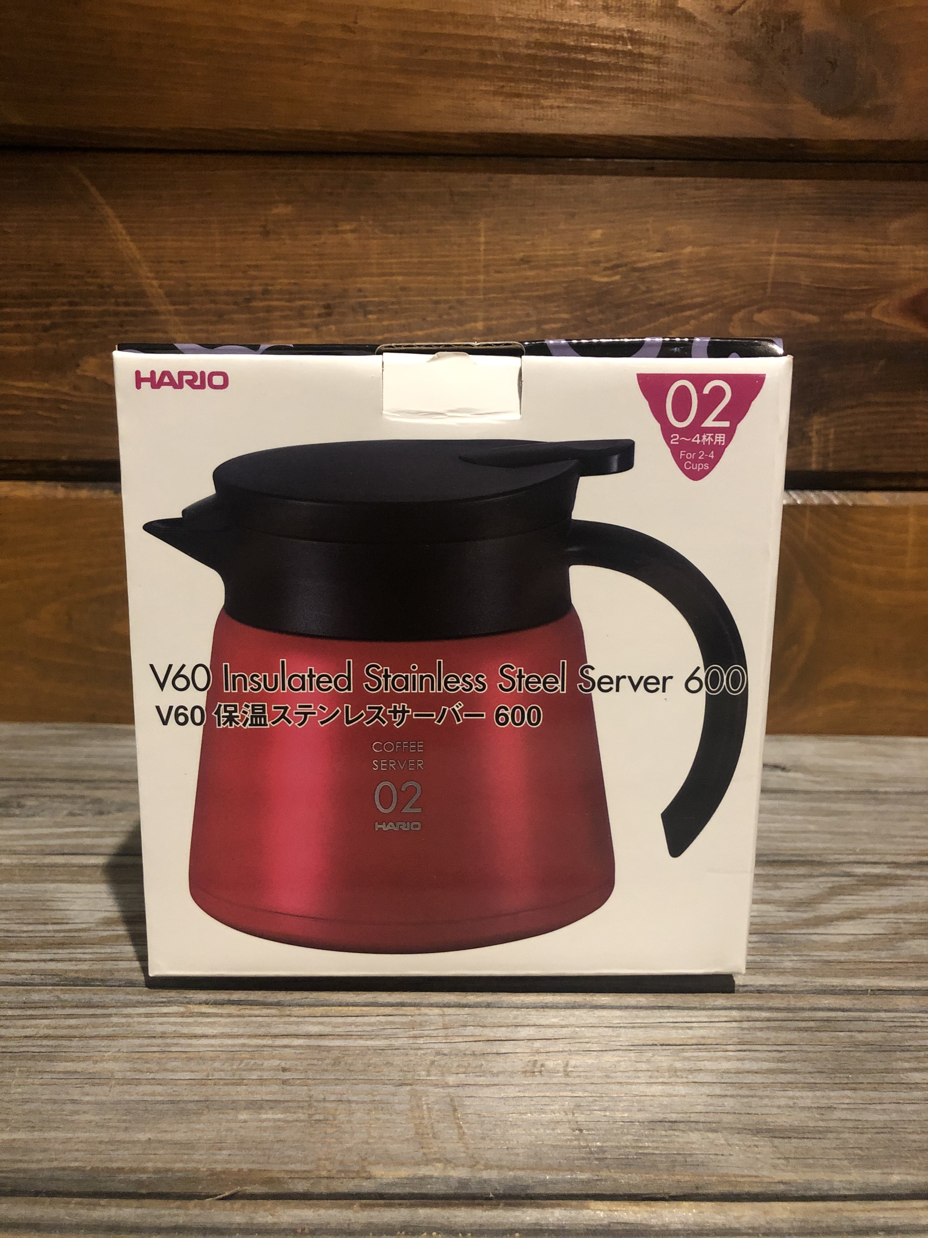 Picture Hario V60 Insulated Stainless Steel Server