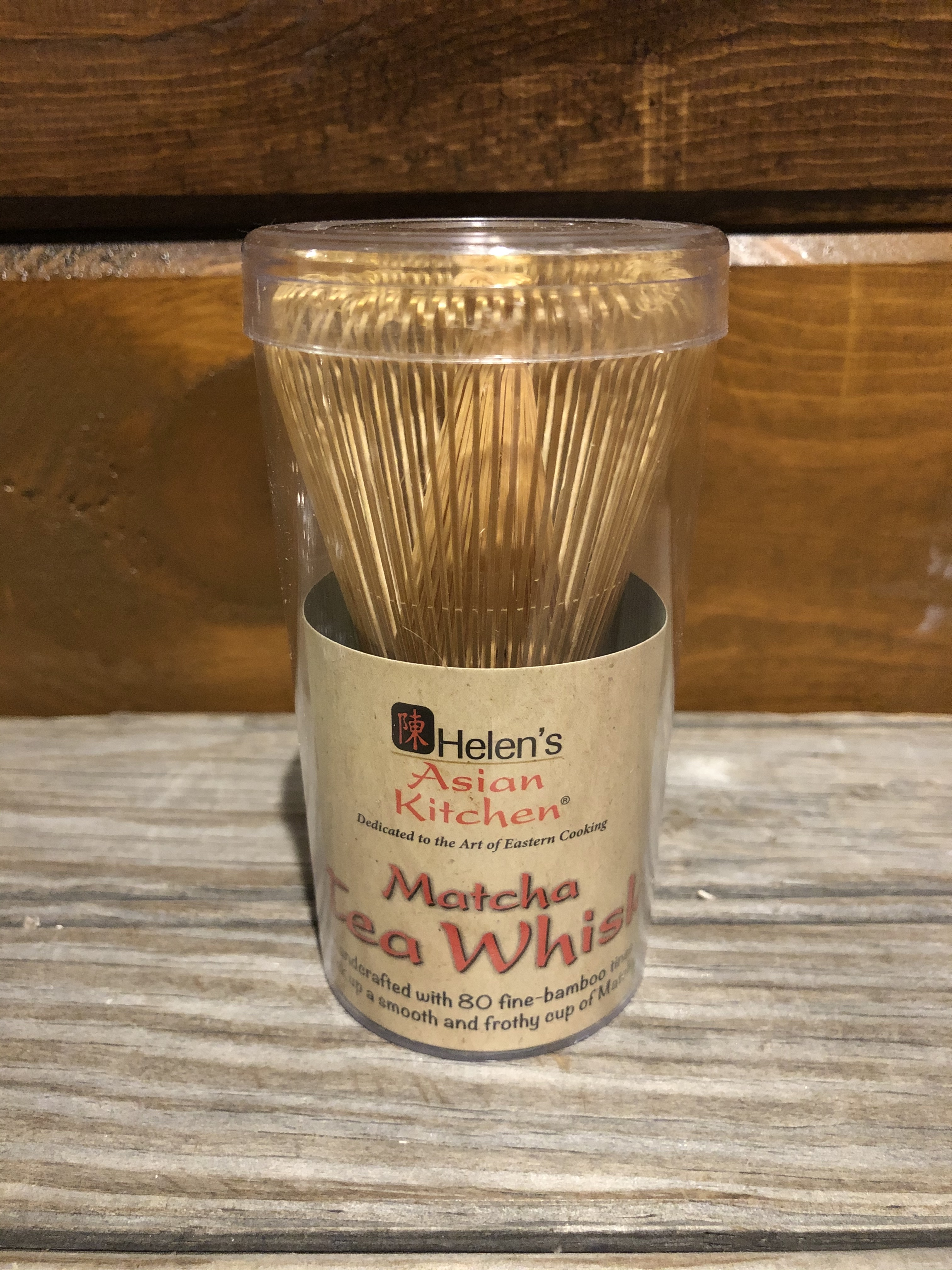 Picture Tea Matcha Whisk